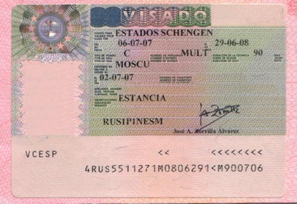 на сколько испания дает визу вида