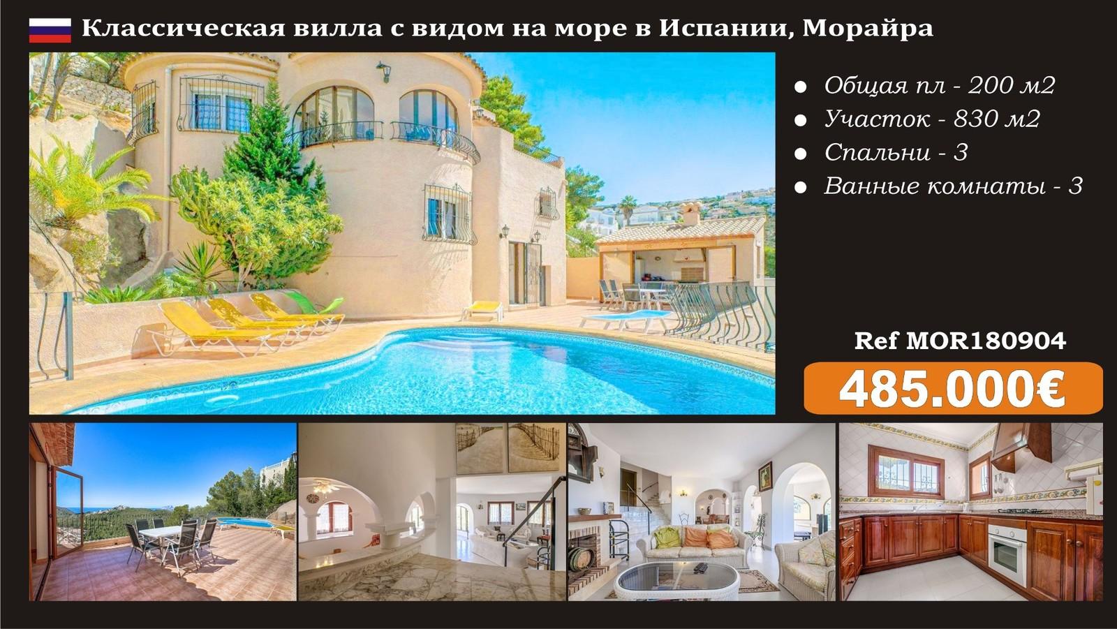 Купить недвижимость в испании на майорке